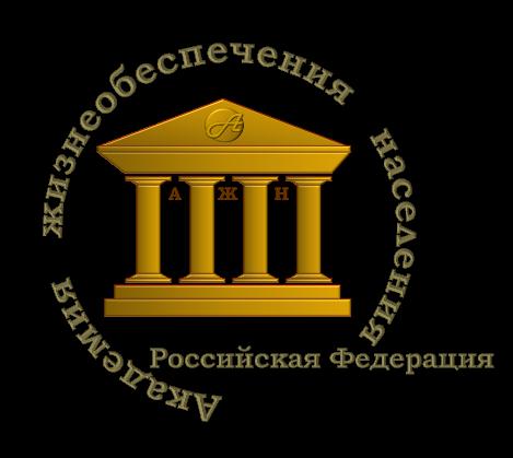 Институт ДПО при АЖН